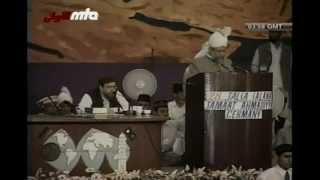 2003-08-24 Ansprache des Kalifen (aba) an die Gäste der Jalsa Salana 2003
