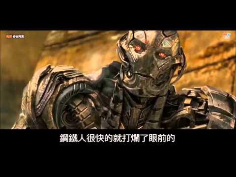 #138【谷阿莫】5分鐘看完電影《復仇者聯盟2》