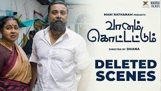 Vaanam Kottattum – Deleted Scene – Actor Nandha Interview   Sarathkumar   Raadhika   Vikram Prabhu