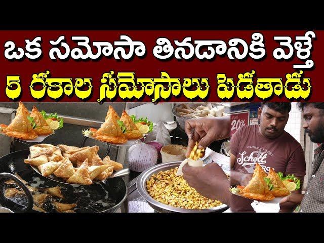 Famous Indian Samosa in 5 Varieties | Spicy Samosa | Hyderabad | PDTV Foods
