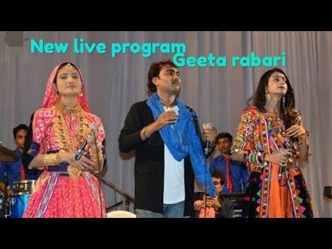 GEETA RABARI LIVE PROGRAM 2018||        Kinjal Dave and Geeta Rabari || Navratri steps