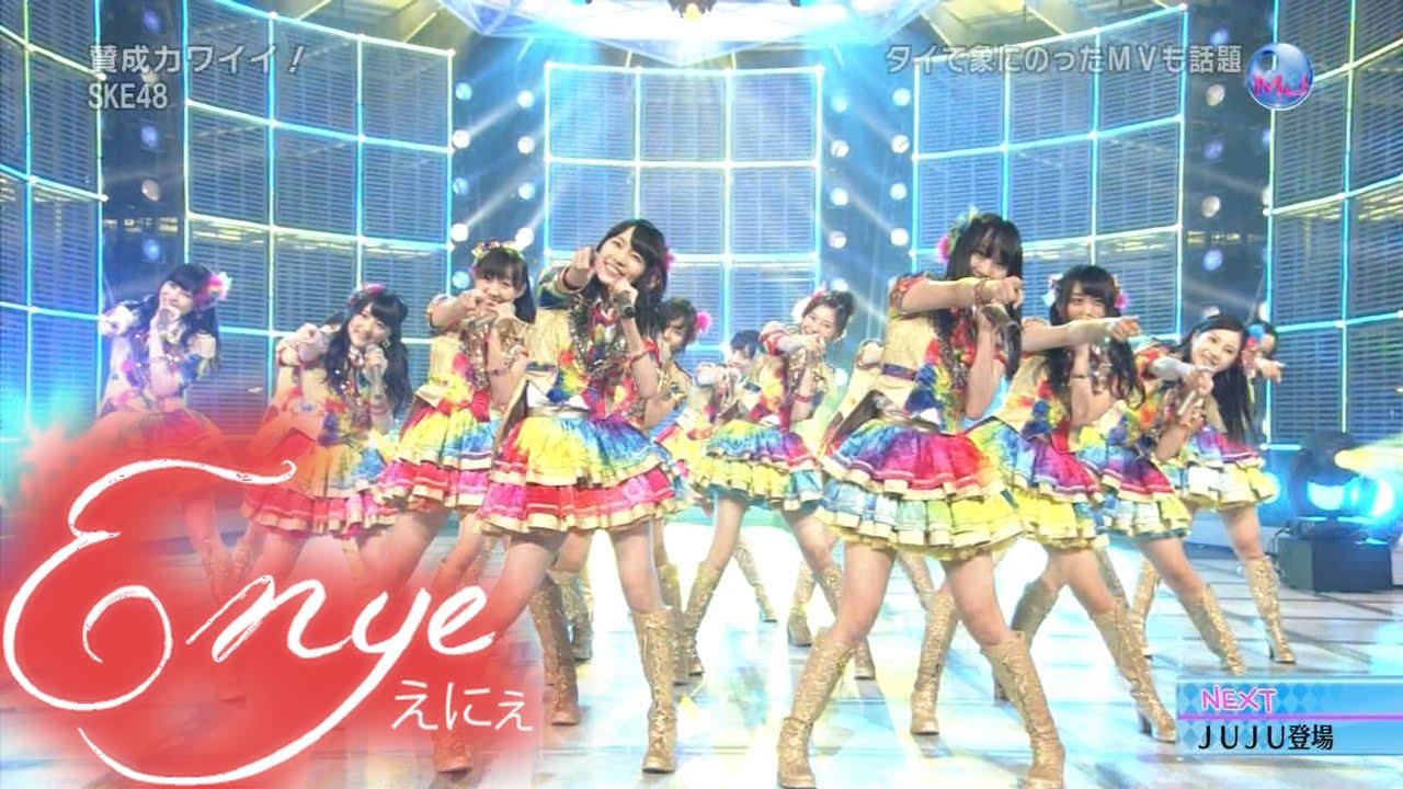 Enye】Sansei Kawaii! 賛成カワイイ! (cover) - YouTube