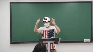 홍익여고2.경성고2 4단원 주석교과서 설명
