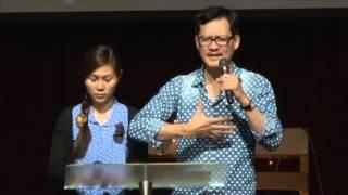 Peter Yu & Wife testimony