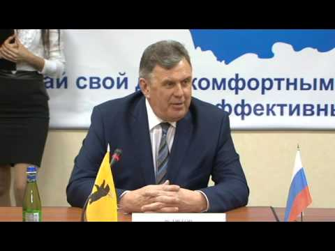 Фонд ЖКХ и Правительство Ярославской области подписали соглашение о сотрудничестве