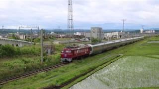 青い森鉄道 EF81形+E26系9011レ「カシオペア紀行」 八戸~陸奥市川 2017年6月11日