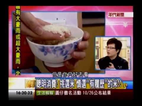 Download 年代向錢看:食在沒天良 食在可怕步步驚心?!(2/4a) 20130829