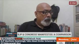 Karnataka Election Manifesto Vs Manifesto: Primetime Debate