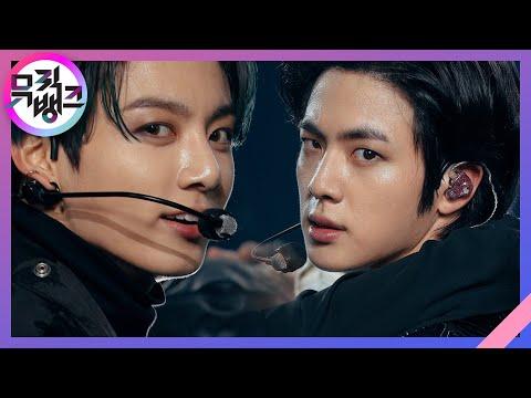 ON - BTS(방탄소년단) [뮤직뱅크/Music Bank] 20200306