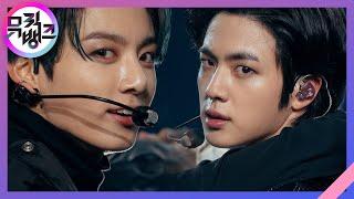 Download lagu ON - BTS(방탄소년단) [뮤직뱅크/Music Bank] 20200306