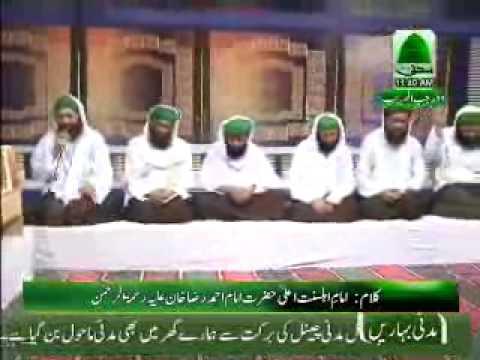 Paysh E Haq Mushda Shifa'at - (2of2)