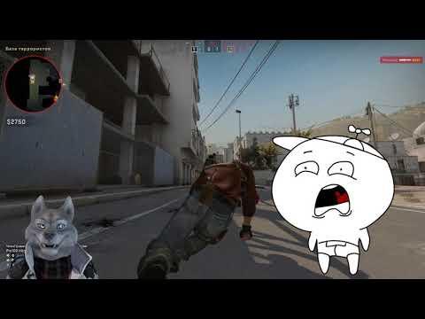 Counter Strike Global Offensive  ------  нарезка ) thumbnail