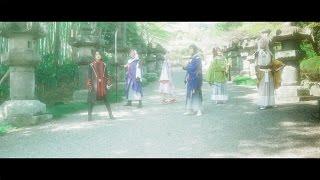 刀剣男士 team三条 with加州清光 - キミの詩