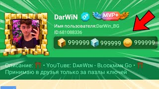 NEW GCUBES HACK !?! H๐w to Get GCUBES and MVP+ in Blockman Go BedWars   Blockman Go Funny Moments