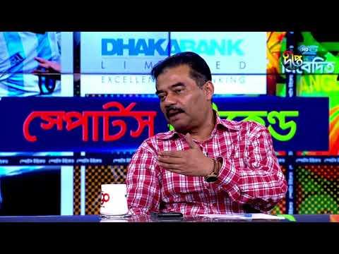 Deepto Talk Show: বাংলাদেশ-আফগানিস্তান টি-টোয়েন্টি সিরিজ