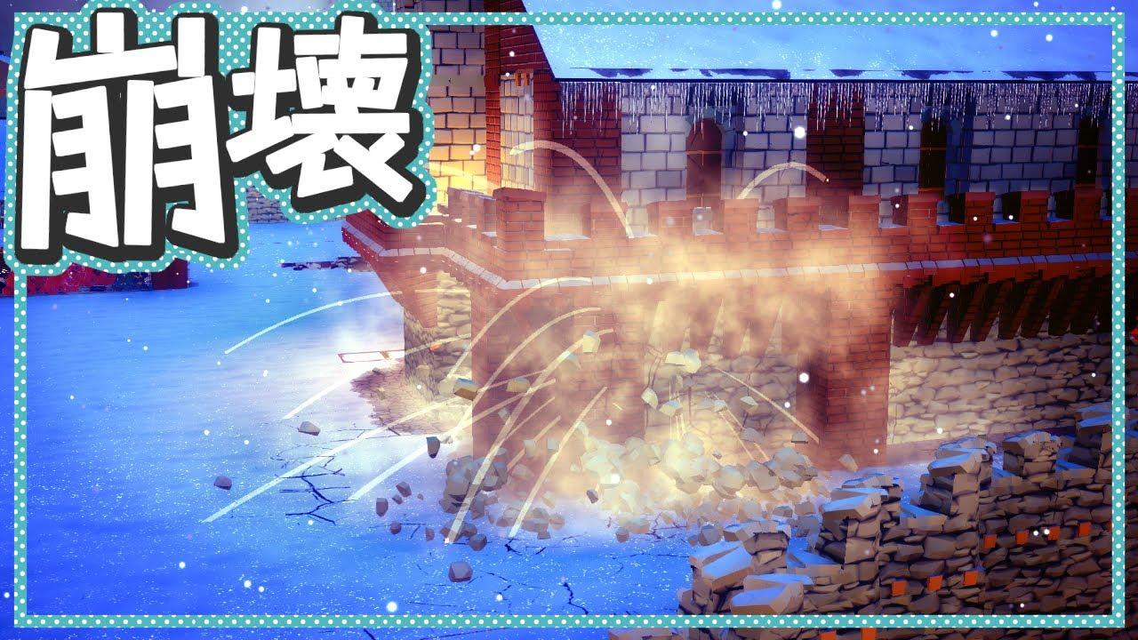 地獄のような攻撃で大事な建物が破壊されるゲーム【Going Medieval】【ゆっくり実況】