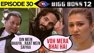 Saurabh Gives Massage To Jasleen | Anup Jalota JEALOUS | Bigg Boss 12 Episode 30 Update