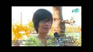 Sky Net Interview Passenger on Air Bagan W9-011 Flight Accident (25.12.2012)