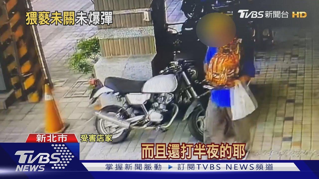 【TVBS】捧神像跑透透! 除性騷 還半夜狂叩女店員