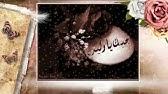 5bb7baced6fc0 زفه باسم وليد الله يغمرك بالهنا والسعاده   زفات ارق لمسه 0532000158 ...