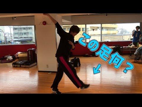 R.Y.U.S.E.I.のあのステップを一番ぎこちなく踊れる人