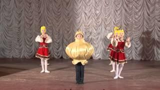 Танец 'Самовар'
