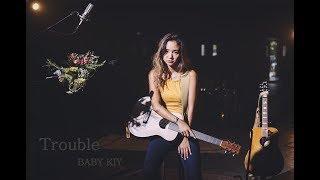 「Trouble」Baby Kiy