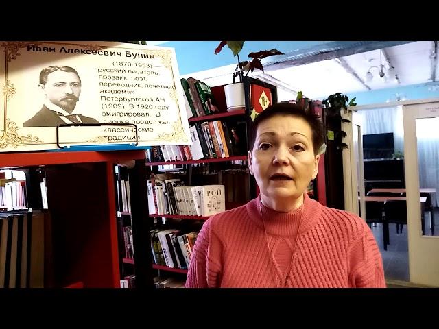 Наталья Павлюченкова читает произведение «Листопад» (Бунин Иван Алексеевич)