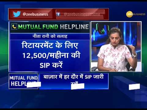 Mutual Fund Helpline: Solve all your mutual fund related queries, April 17, 2018