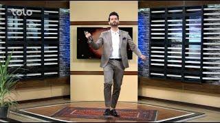 بامداد خوش - صحبت و اجرای آهنگ های زیبا توسط سعید صیاد