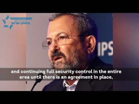 Ehud Barak on Galatz Radio stressing the importance of CIS plan