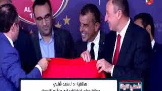 احمد كشرى وكواليس مواجهته الاهلى بكأس مصر وتوقعاته لمباراة وفاق سطيف