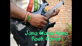 Jana Gana Mana - Guitar (Instrumental) Rock Cover