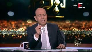 بالفيديو .. عمرو أديب يناشد الجيش المصري احتواء أزمة السيول