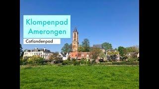 Wandelroute Amerongen | Klompenpad | Cotlandenpad