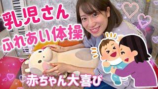 【赤ちゃん大喜び】ふれあい遊びうた👶🏻🍼💓 かわいい6曲メドレー 第2弾 【歌詞あり】