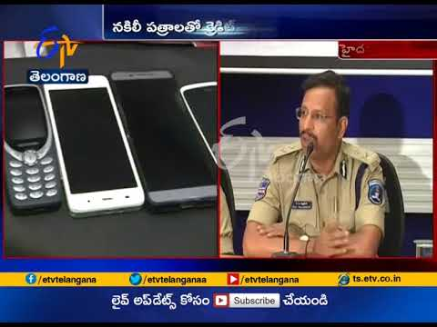 Credit Cards Misused Gangs | Arrested by Hyderabad Police