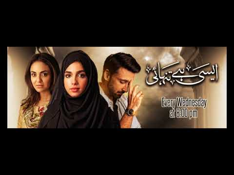 Aisi Hai Tanhai OST Full Song BY Rahat Fateh Ali Khan