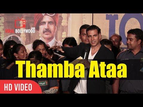 Thamba Ataa | Akshay Kumar Talking Marathi Language | Toilet Ek Prem Katha