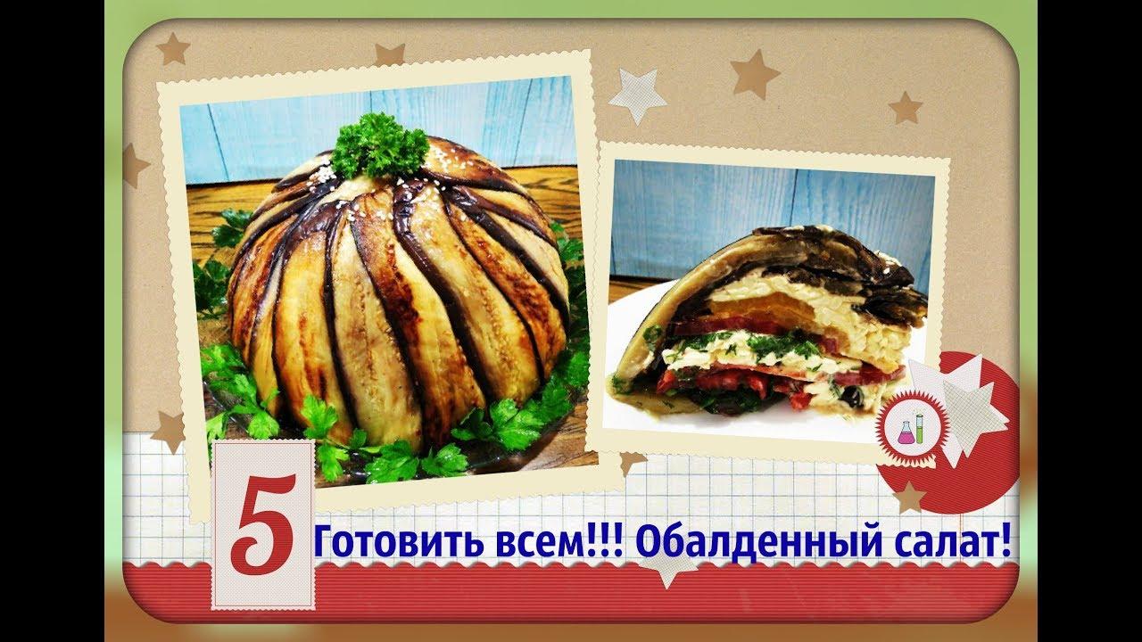 Тесто для булочек в хлебопечке мулинекс