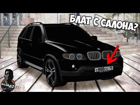 САМАЯ СТИЛЬНАЯ BMW X5! ВЫПАЛ БЛАТ С САЛОНА! | SMOTRA MTA