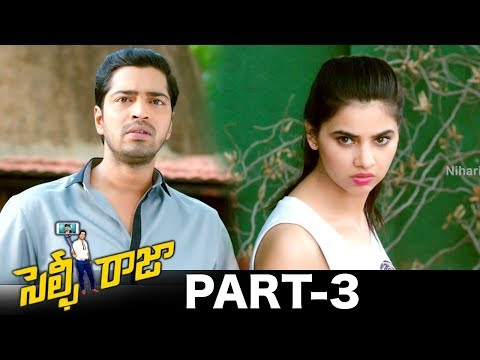 Selfie Raja Full Movie Part 3 || Allari Naresh, Kamna Ranawat, Sakshi Chowdhary
