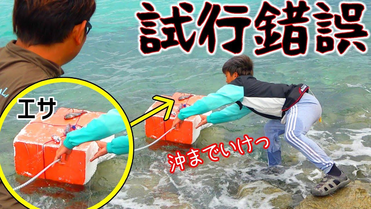 【悲報】デカすぎるウキにエサを乗っけてサメを狙った結果・・・【ビーチザメ #3】
