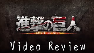Repeat youtube video Review: Attack On Titan: Wings of Freedom/進撃の巨人 (Shingeki no Kyojin/PS4) (no spoilers)