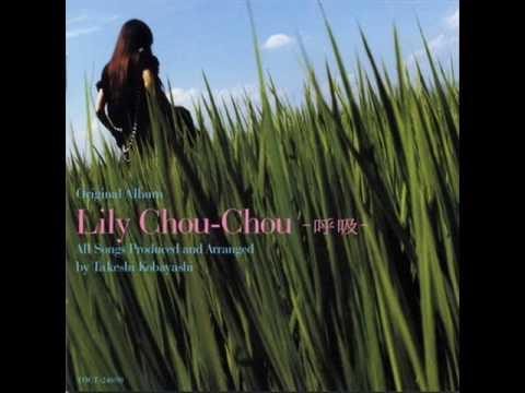 Salyu as Lily Chou-Chou - Ai no Jikken