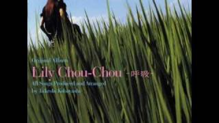 From the soundtrack of movie All About Lily Chou Chou Lyric: I see ...