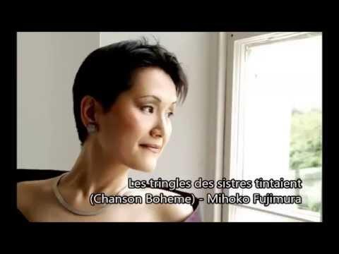 Les tringles des sistres tintaient (Chanson Boheme) - Mihoko Fujimura