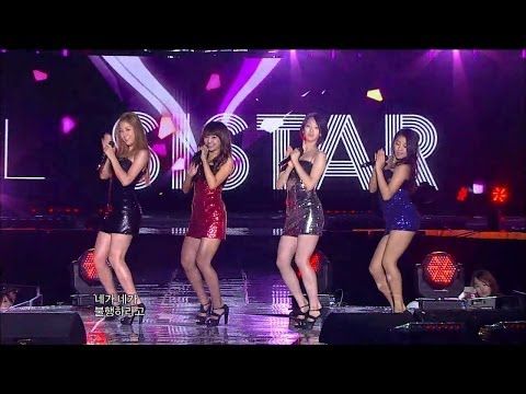 【TVPP】SISTAR - So Cool, 씨스타 - 쏘쿨 @ Incheon Korean Music Wave Live