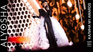 Alyosha – Калина (M1 Music Awards LIVE)