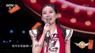 """[黄金100秒]""""幸运围巾""""不离身 求学之路不""""省心""""  CCTV综艺 - YouTube"""